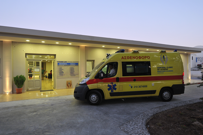 Central Clinic of Santorini ambulance