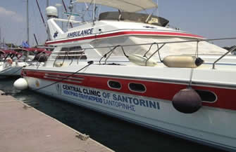Central Clinic of Santorini sea ambulance