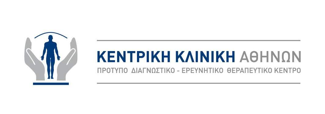 kentriki-kliniki-athinon